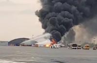 У Шереметьєво літак здійснив аварійну посадку через пожежу (оновлено)