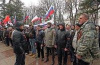 Референдум в Криму перенесли на 30 березня