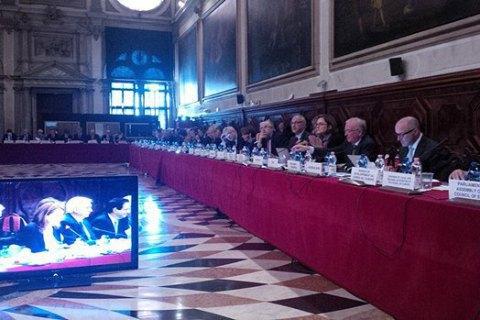 Венеціанська комісія підтримала законопроект про КС, - АП