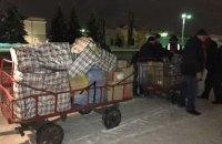 СБУ нашла контрабандные книги на 1 млн грн в поезде из России