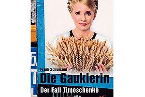 Во Франкфурте издали книгу о Тимошенко