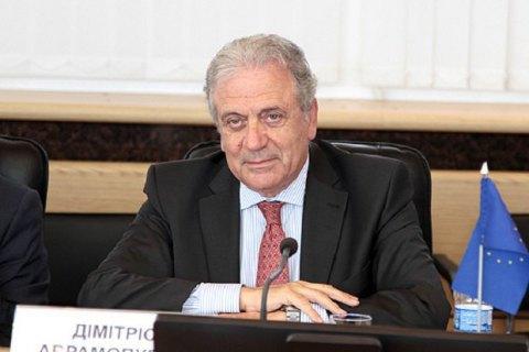 МВС виконало всі умови для надання Україні безвізового режиму, - єврокомісар