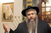 Головний рабин України привітав Зеленського з перемогою на виборах