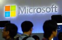Microsoft інвестує пів мільярда доларів в український ринок