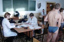 Стыдные истории медосмотр в школе фото 802-225