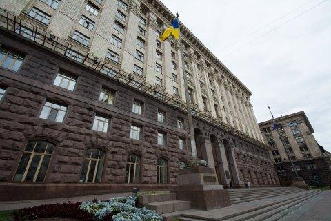 У Київраді погодили перейменування 16 вулиць