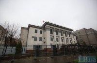 Сквер возле посольства России в Киеве назовут в честь Немцова