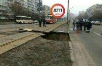 В Киеве на Тростянецкой улице произошел обвал под трамвайными путями