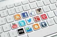 Соцмережі Facebook і Twitter синхронно видалили підозрілі акаунти, пов'язані з Іраном і Росією