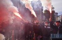Возле СБУ в Киеве провели акцию в поддержку Стерненко (обновлено)