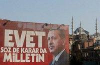 Спостерігачі заявили про можливе підтасовування 2,5 млн голосів на референдумі в Туреччині