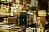 Украинский Институт книги рассказал о приоритетах своей деятельности