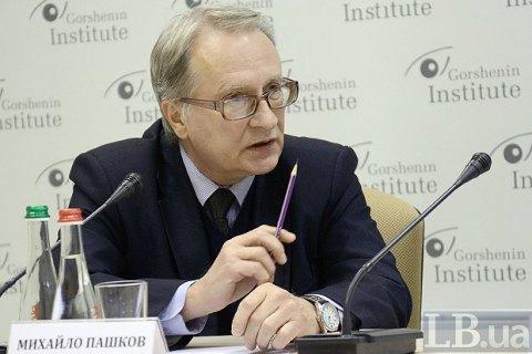 Внешняя политика Трампа привела к росту антиамериканских настроений в Европе, - Пашков