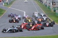 Производитель колготок потребовал запретить регистрацию нового логотипа Формулы 1