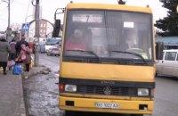В Тернополе почти вдвое повысили стоимость проезда в общественном транспорте