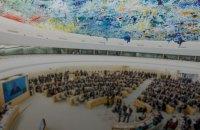 Україна ініціювала в Раді ООН з прав людини заяву про негативний вплив дезінформації