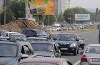 В Киеве ожидаются пробки из-за визита Кирилла