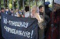 """""""Чернобыльцы"""" начали бессрочную акцию протеста в Харькове"""