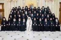 Румунська православна церква погодилася з наданням томосу ПЦУ