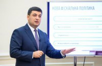 Кабмин решил выделить Киеву 730 млн гривен для возобновления горячего водоснабжения