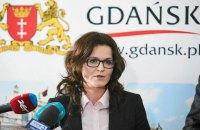 В польском Гданське выбрали нового мэра