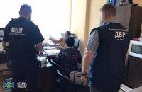 Топчиновнику Держгеокадастру в Чернігівській області повідомлено про підозру в дерибані землі на 3 млн грн