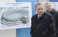 УЄФА нагородила організаторів Євро-2012