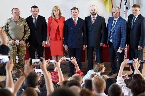 Радикальная партия выдвинула 7 кандидатов на промежуточные выборы