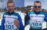 Українські лижники здобули ще дві нагороди на Паралімпіаді