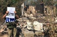 СЦКК показал последствия обстрела боевиками Пивденного