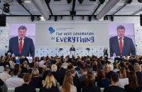 Порошенко: Украине с россиянами не по пути