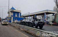 В Одесской области из-за военного положения установили блокпосты с бронетехникой