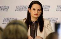 Тихановская передала США список белорусских компаний для введения санкций