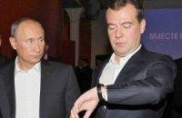 Медведева нет