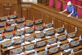 Депутаты не смогли договориться