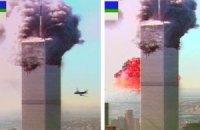 Американцы требуют нового расследования трагедии 11 сентября