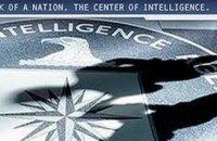 Wikileaks: ЦРУ втручалося у французькі вибори в 2012 році