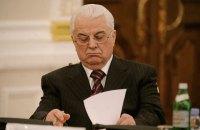 Кадрові зміни в українській делегації ТКГ можливі, - Кравчук