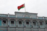 Беларусь готова помочь в расследовании днепропетровских взрывов
