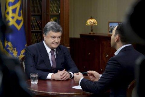 """Порошенко дал интервью """"Интеру"""""""