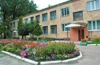 В двух детсадах в Ирпене и Тернополе выявили случаи COVID-19
