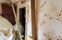 На Днепропетровщине произошел взрыв в квартире, пострадали два человека