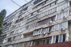 Влада озвучила нову вартість утеплення будинків