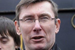 """Луценко считает """"платным шоу"""" выдвижение Катеринчука в мэры Киева"""