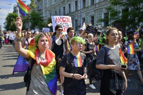 У Києві пройшов Марш рівності-2017 (оновлено)