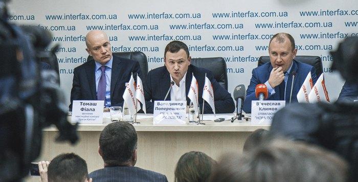 Томаш Фиала и совладельцы компании Новая Почта Владимир Поперешнюк и Вячеслав Климов