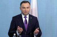 Дуда запросив Зеленського в Польщу
