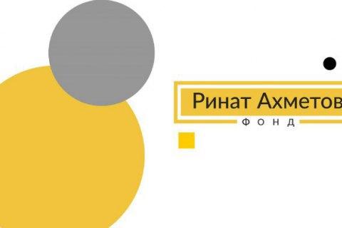 Рінат Ахметов - найвідоміший благодійник України