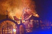 На Закарпатье ночью сгорела деревянная церковь