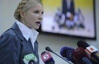 Тимошенко готова пролить кровь за украинскую землю